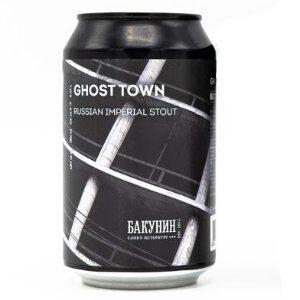 Bakunin – Ghost Town